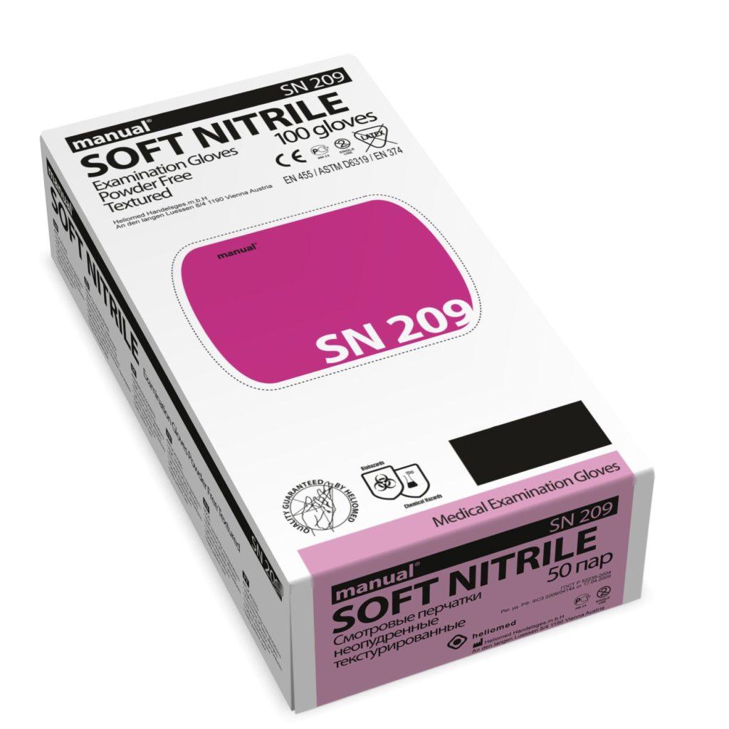 Перчатки смотровые MANUAL SN209 нитриловые