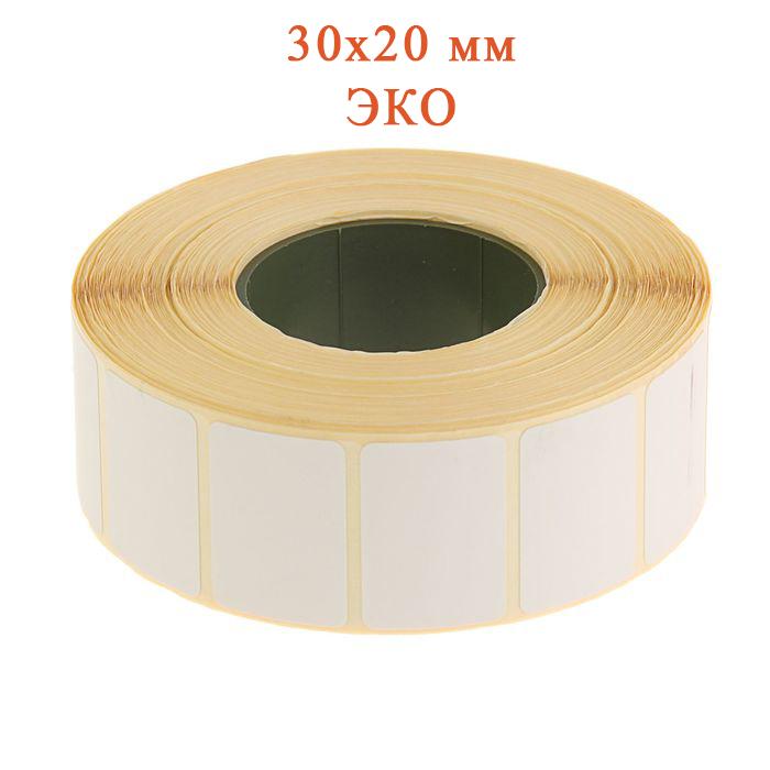 Термоэтикетки ЭКО 30х20 мм (1800 шт в рулоне)