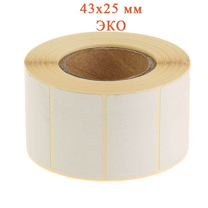 Термоэтикетки ЭКО 43х25 мм (1000 шт в рулоне)
