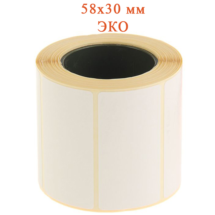 Термоэтикетки ЭКО 58х30 мм (500 шт в рулоне)