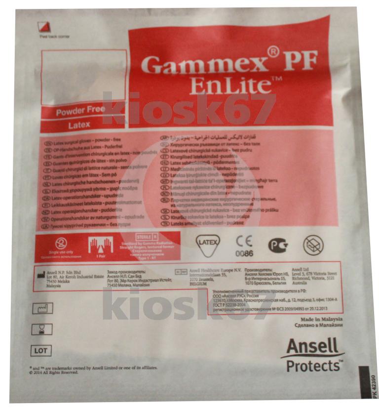 Перчатки Gammex PF Enlite хирургические, стерильные, латексные