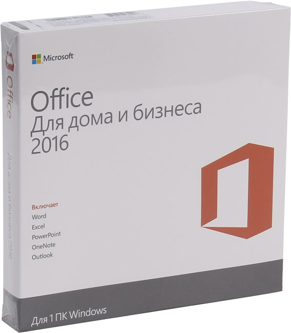 Microsoft Office 2016 Home and Business (x32/x64) RU BOX [T5D-02292]