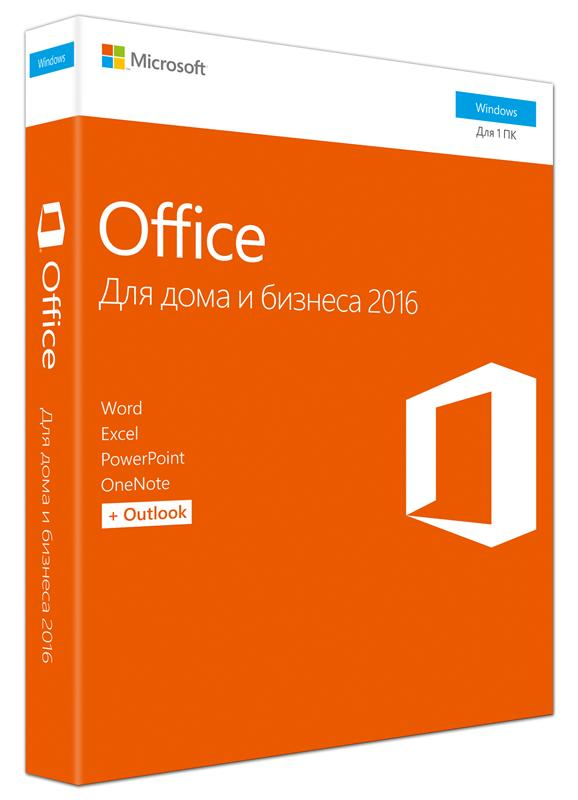 Microsoft Office 2016 Home and Business (x32/x64) All Lng (электронная лицензия) [T5D-02322]