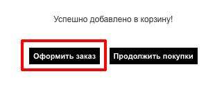 zakaz_05