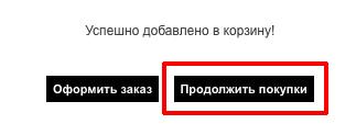 zakaz_06
