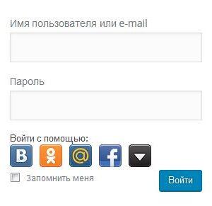 login-site
