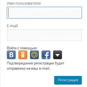registration-site