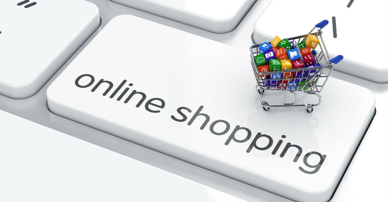 Делай покупки не выходя из дома!